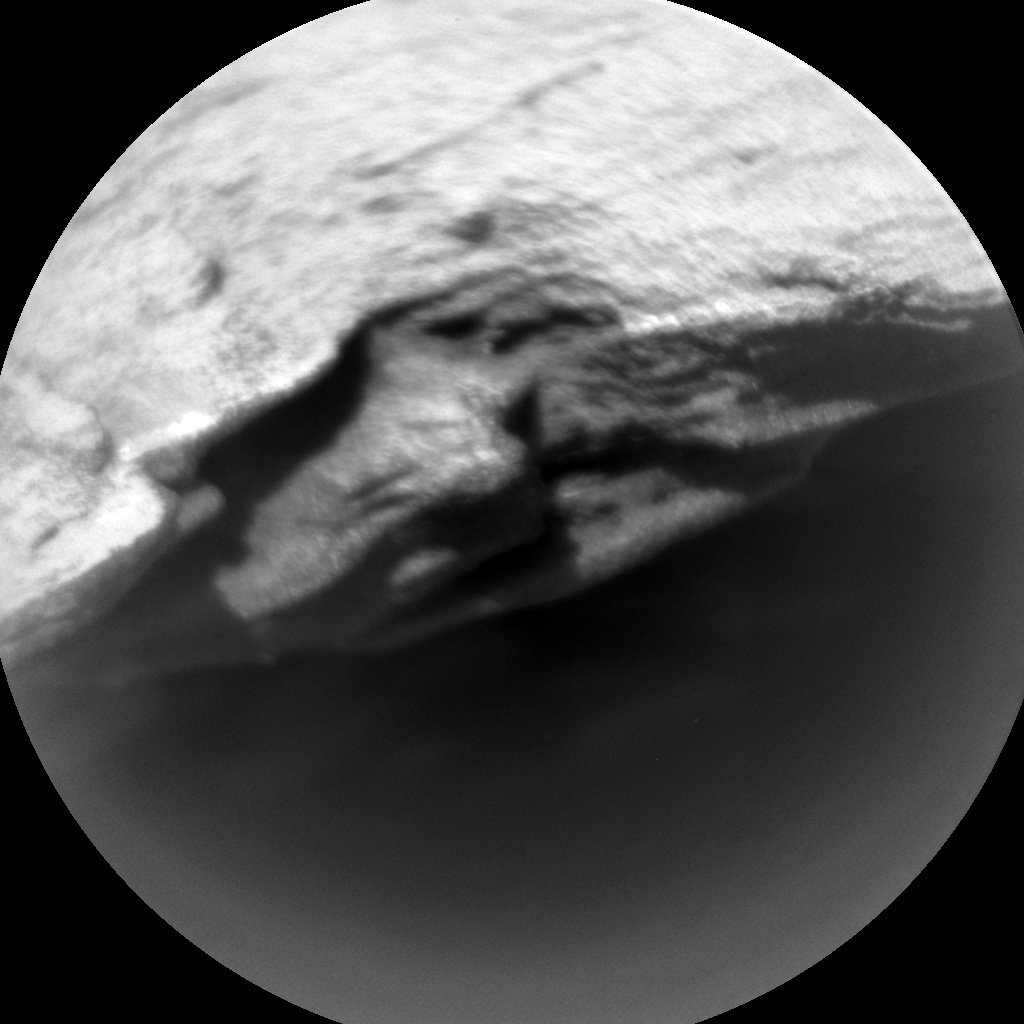 Nasa's Mars rover Curiosity acquired this image using its Chemistry & Camera (ChemCam) on Sol 919, at drive 450, site number 45