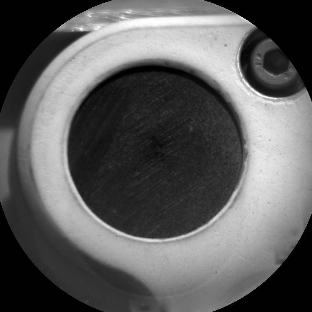 Nasa's Mars rover Curiosity acquired this image using its Chemistry & Camera (ChemCam) on Sol 968, at drive 522, site number 47