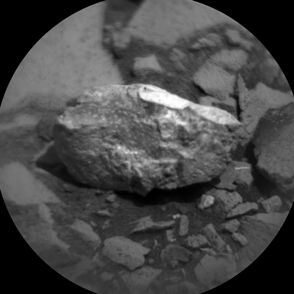 Nasa's Mars rover Curiosity acquired this image using its Chemistry & Camera (ChemCam) on Sol 1041, at drive 1970, site number 48
