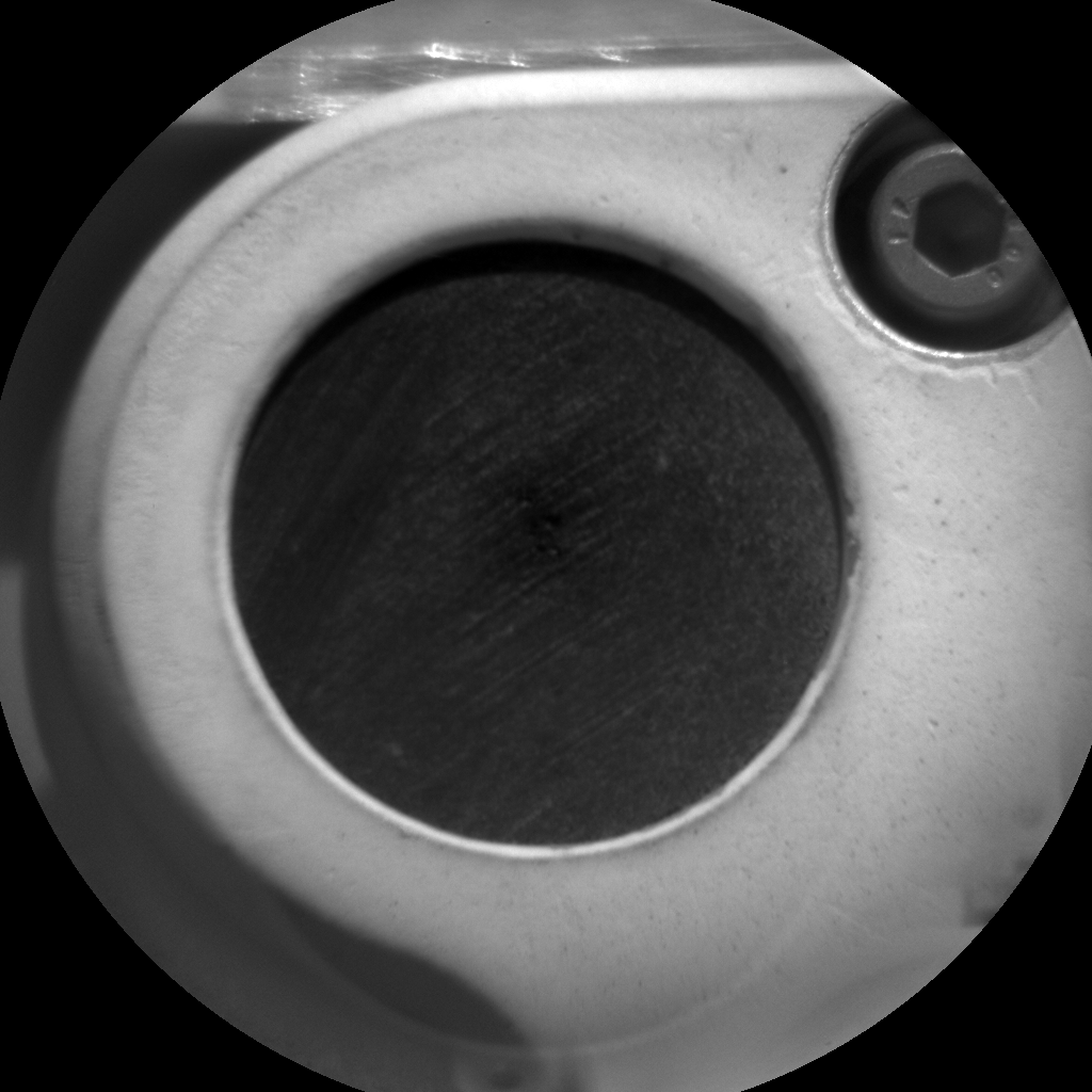 Nasa's Mars rover Curiosity acquired this image using its Chemistry & Camera (ChemCam) on Sol 1047, at drive 2224, site number 48