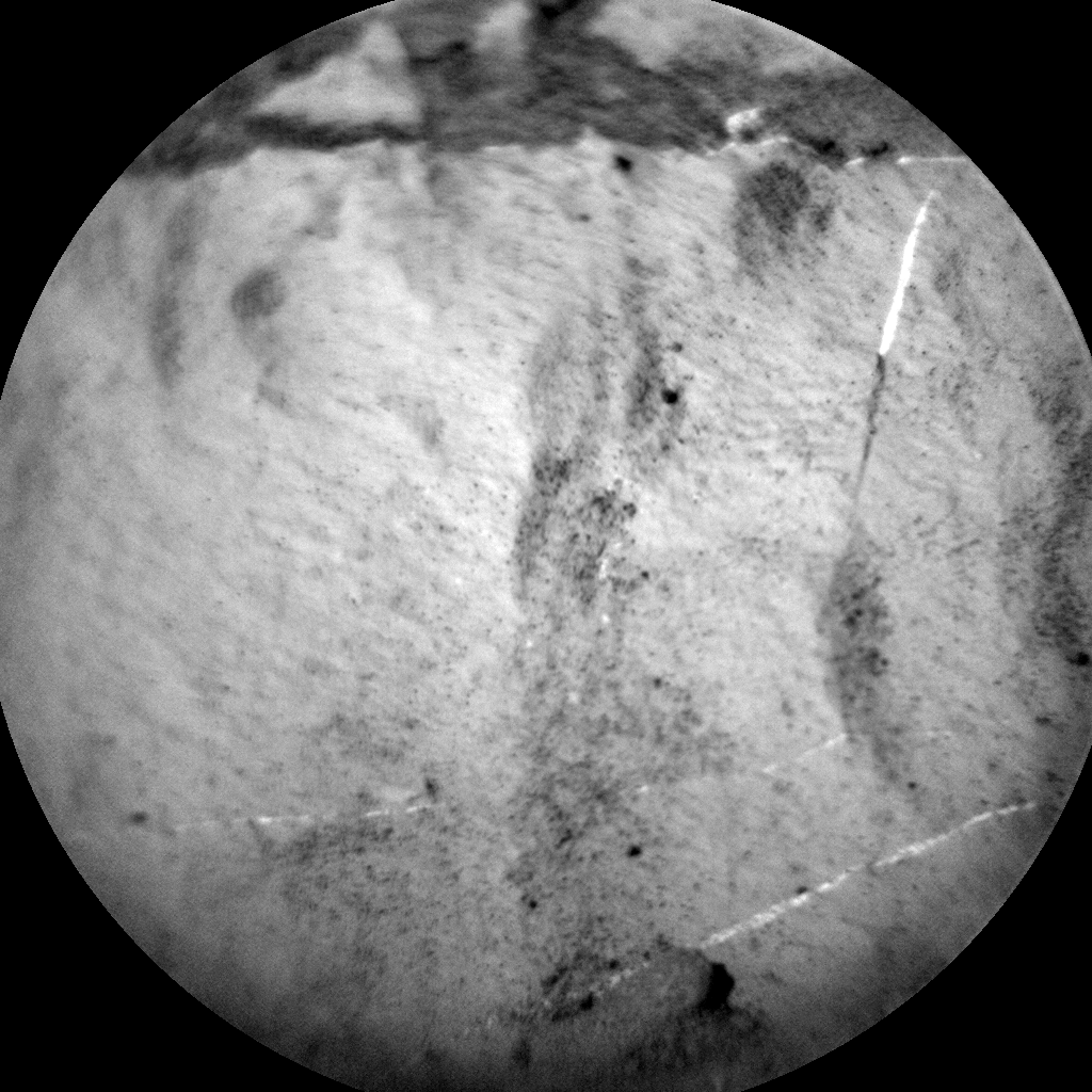Nasa's Mars rover Curiosity acquired this image using its Chemistry & Camera (ChemCam) on Sol 1062, at drive 2542, site number 48