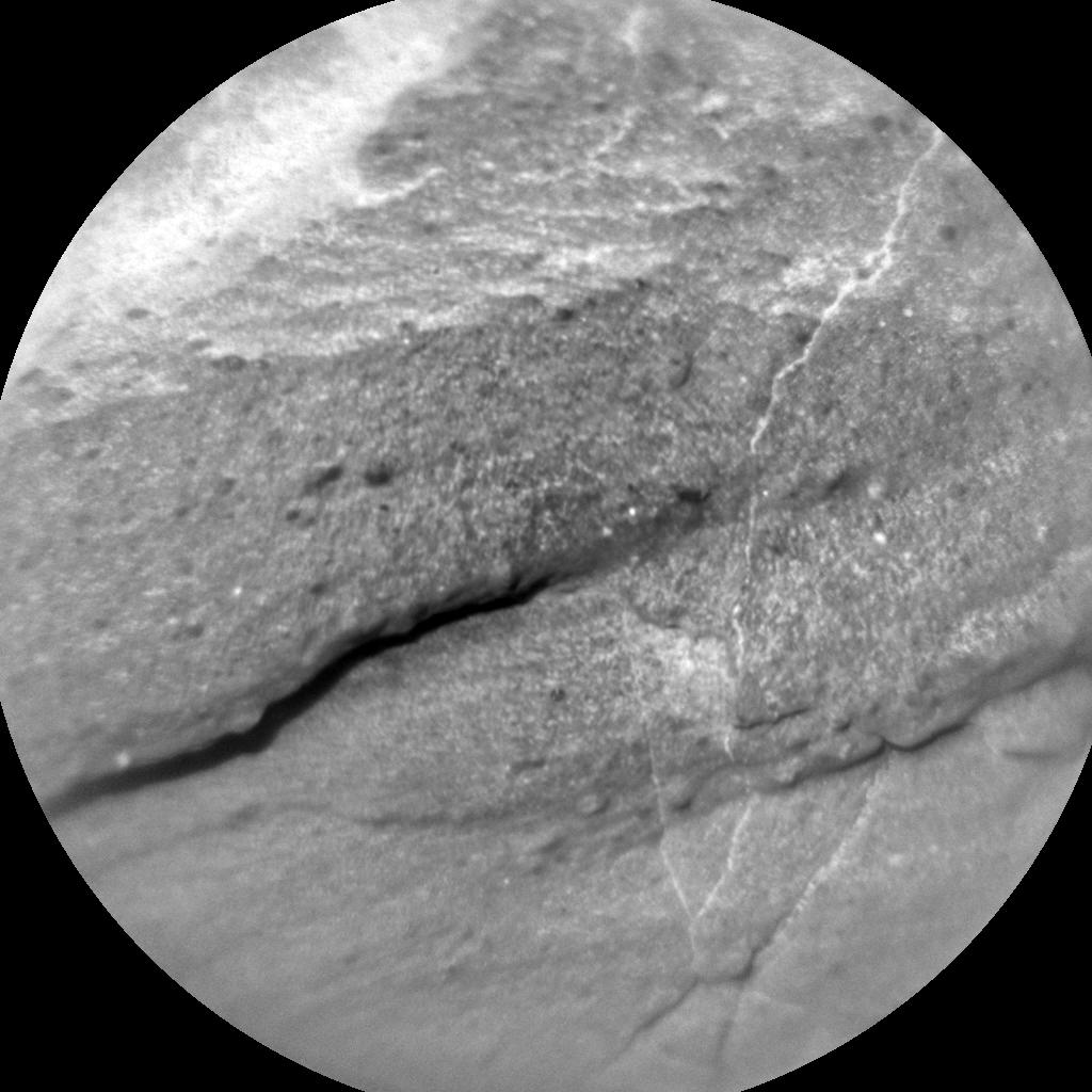Nasa's Mars rover Curiosity acquired this image using its Chemistry & Camera (ChemCam) on Sol 1153, at drive 1222, site number 50