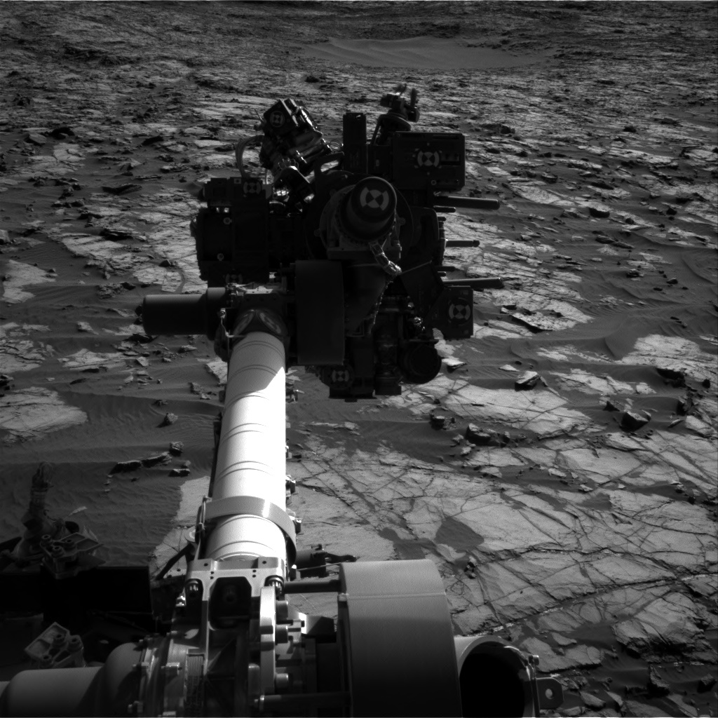 Nasa's Mars rover Curiosity acquired this image using its Right Navigation Camera on Sol 1233, at drive 1162, site number 52