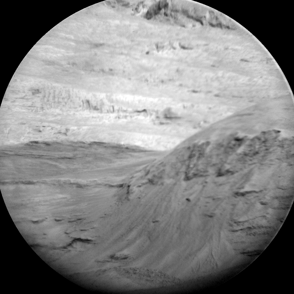 Nasa's Mars rover Curiosity acquired this image using its Chemistry & Camera (ChemCam) on Sol 1234, at drive 1162, site number 52