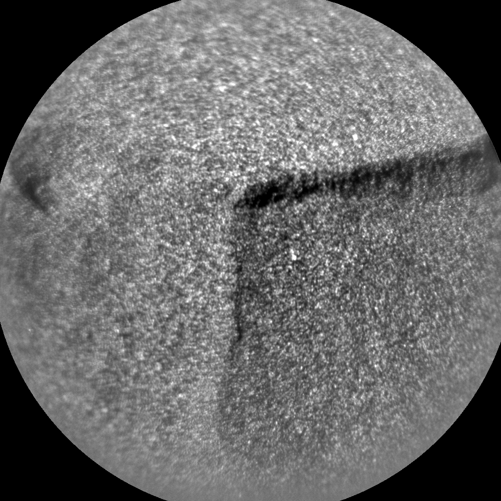Nasa's Mars rover Curiosity acquired this image using its Chemistry & Camera (ChemCam) on Sol 1239, at drive 1162, site number 52
