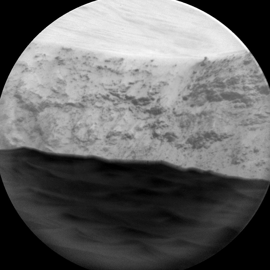 Nasa's Mars rover Curiosity acquired this image using its Chemistry & Camera (ChemCam) on Sol 1244, at drive 1312, site number 52