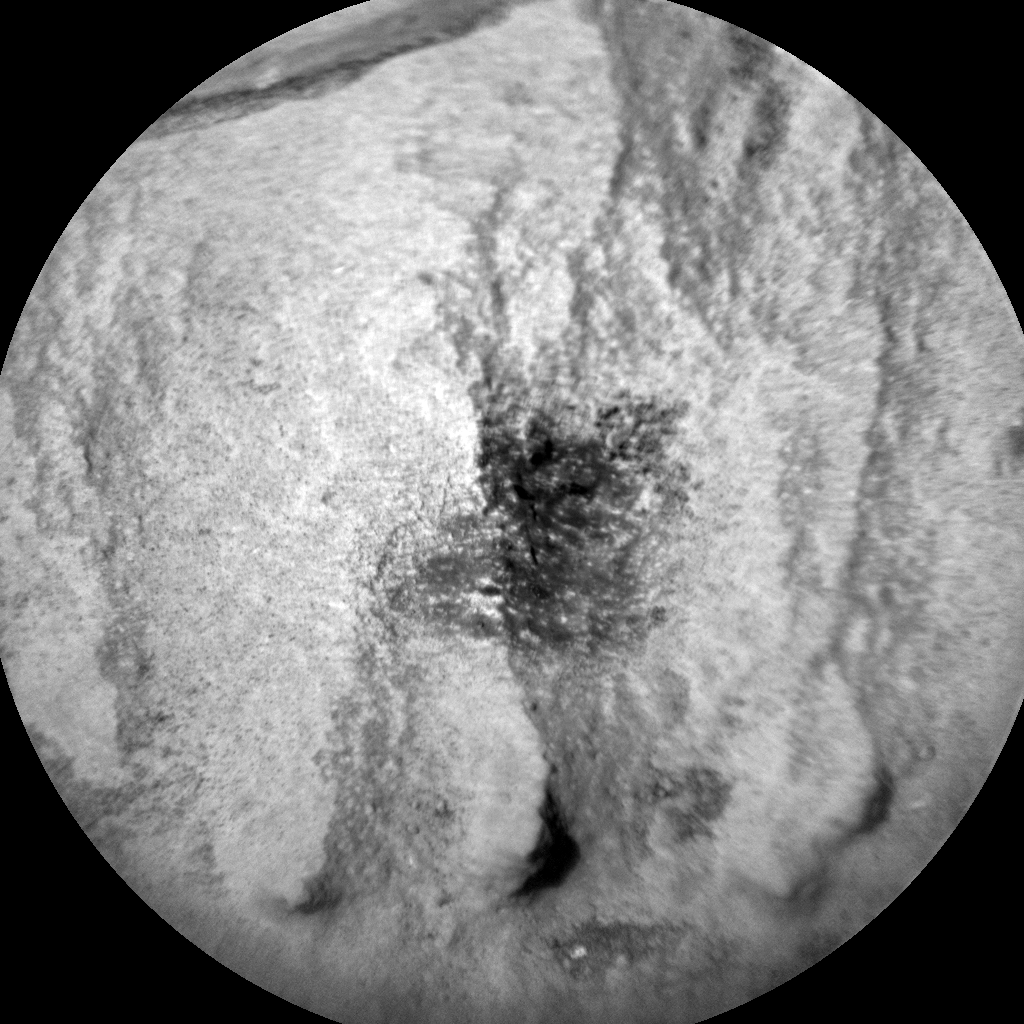 Nasa's Mars rover Curiosity acquired this image using its Chemistry & Camera (ChemCam) on Sol 1417, at drive 1236, site number 56