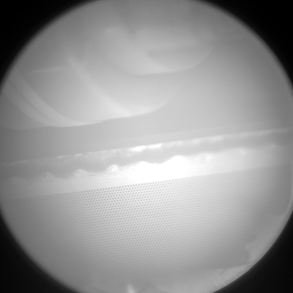 Nasa's Mars rover Curiosity acquired this image using its Chemistry & Camera (ChemCam) on Sol 1419, at drive 1236, site number 56