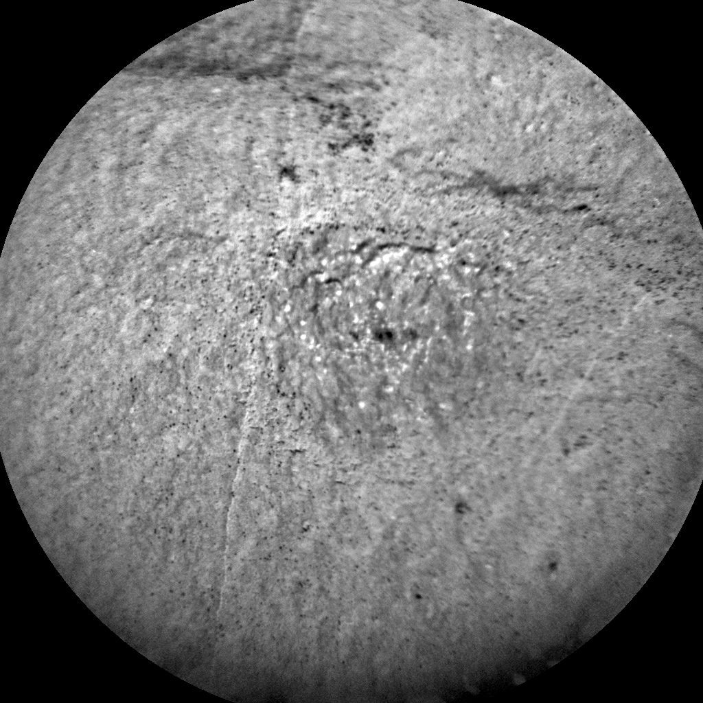 Nasa's Mars rover Curiosity acquired this image using its Chemistry & Camera (ChemCam) on Sol 1421, at drive 1236, site number 56