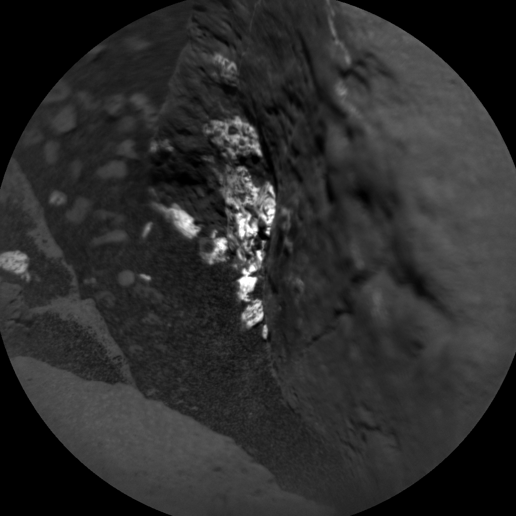 Nasa's Mars rover Curiosity acquired this image using its Chemistry & Camera (ChemCam) on Sol 1424, at drive 1236, site number 56