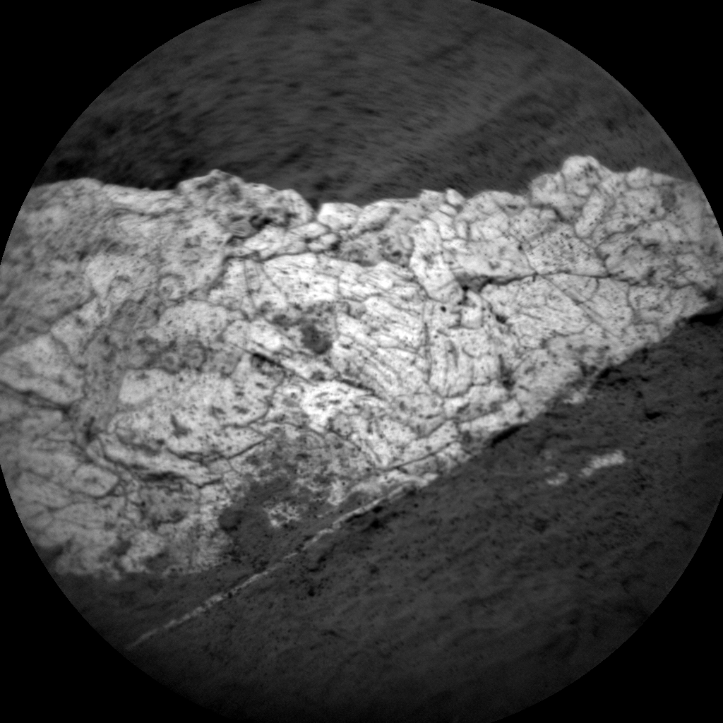 Nasa's Mars rover Curiosity acquired this image using its Chemistry & Camera (ChemCam) on Sol 1454, at drive 2296, site number 57