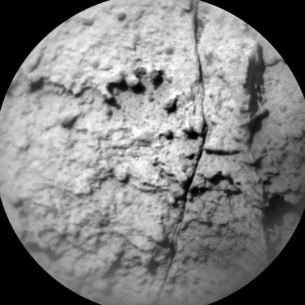 Nasa's Mars rover Curiosity acquired this image using its Chemistry & Camera (ChemCam) on Sol 1493, at drive 2046, site number 58