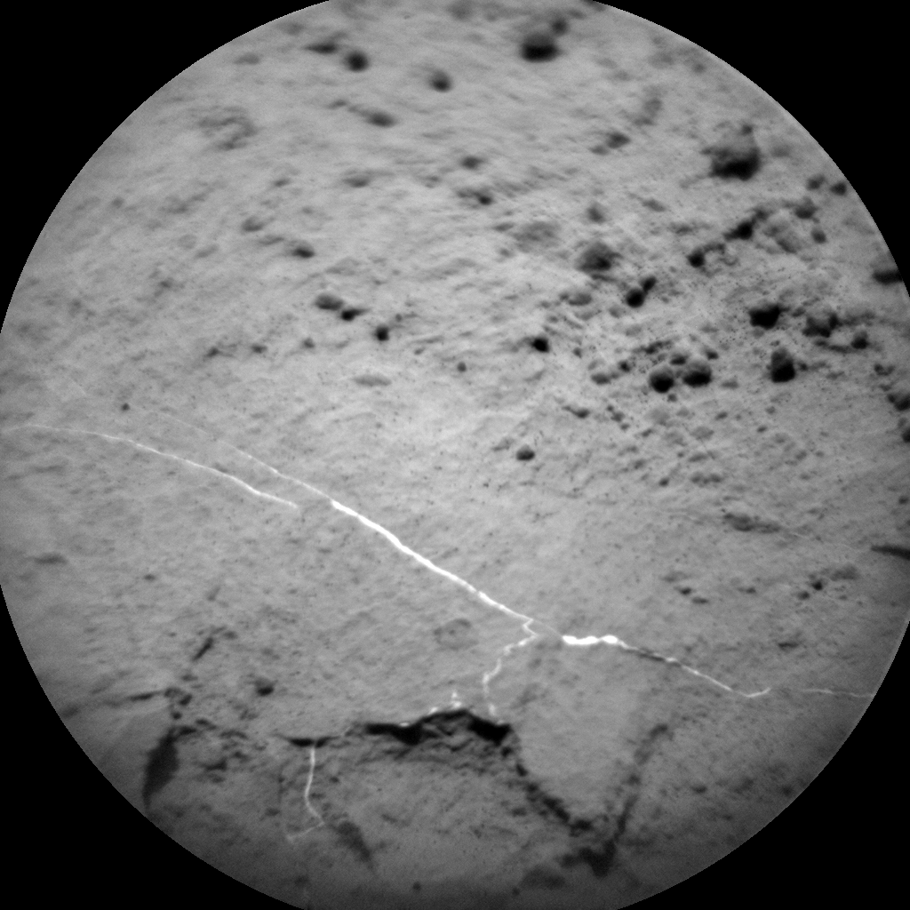 Nasa's Mars rover Curiosity acquired this image using its Chemistry & Camera (ChemCam) on Sol 1500, at drive 2136, site number 58