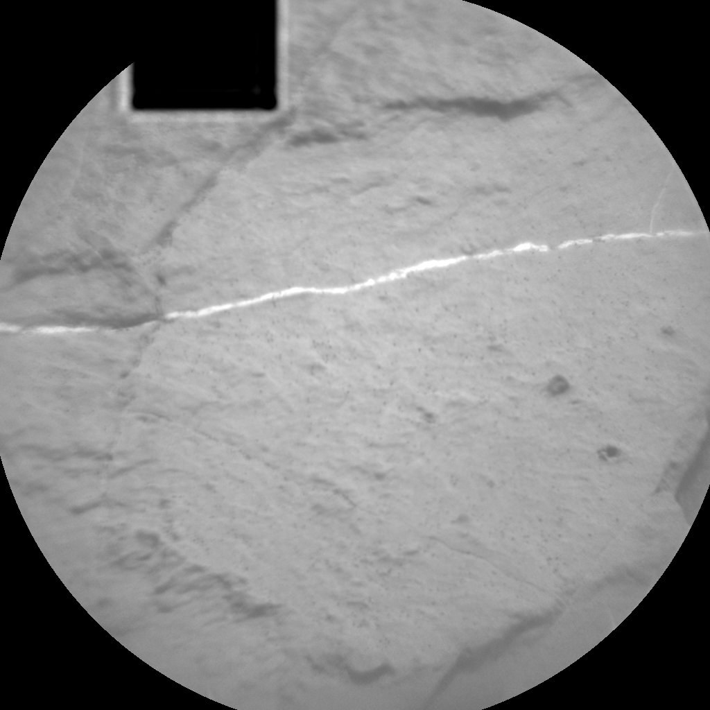 Nasa's Mars rover Curiosity acquired this image using its Chemistry & Camera (ChemCam) on Sol 1503, at drive 2946, site number 58