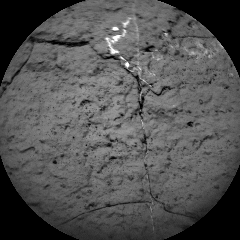 Nasa's Mars rover Curiosity acquired this image using its Chemistry & Camera (ChemCam) on Sol 1509, at drive 936, site number 59