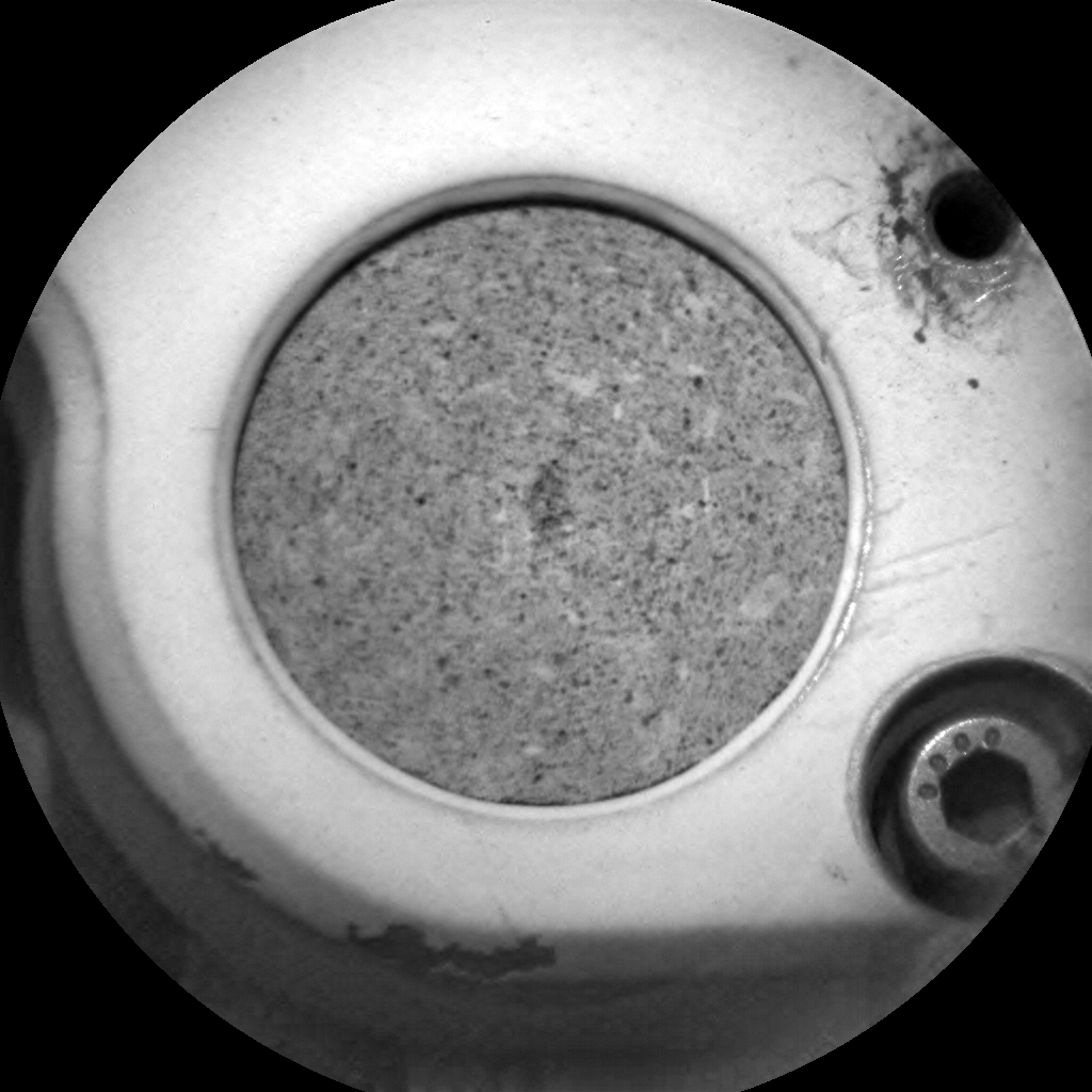 Nasa's Mars rover Curiosity acquired this image using its Chemistry & Camera (ChemCam) on Sol 1510, at drive 1260, site number 59