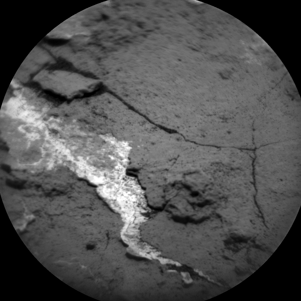 Nasa's Mars rover Curiosity acquired this image using its Chemistry & Camera (ChemCam) on Sol 1514, at drive 1596, site number 59