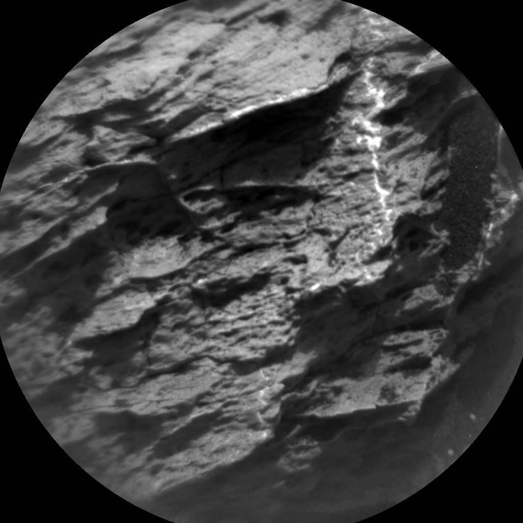 Nasa's Mars rover Curiosity acquired this image using its Chemistry & Camera (ChemCam) on Sol 1543, at drive 2830, site number 59