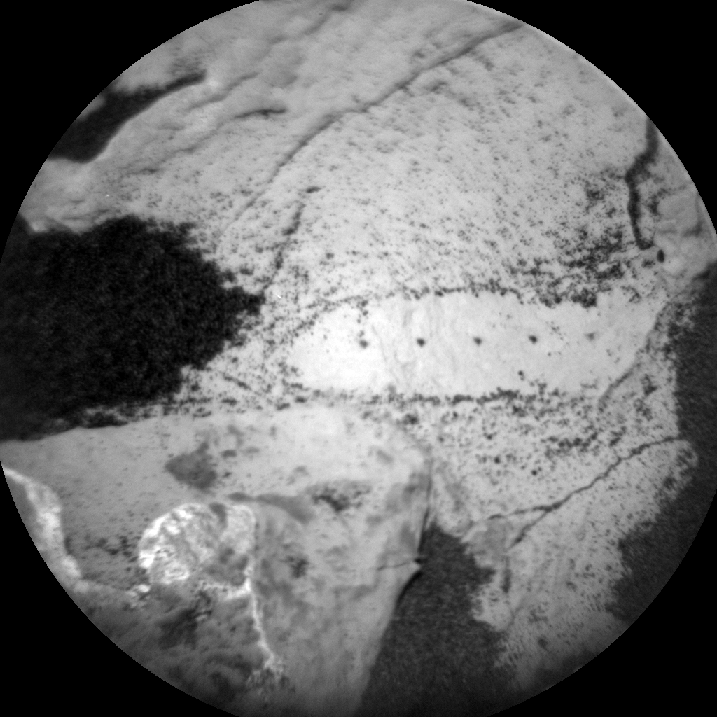 Nasa's Mars rover Curiosity acquired this image using its Chemistry & Camera (ChemCam) on Sol 1711, at drive 1840, site number 63