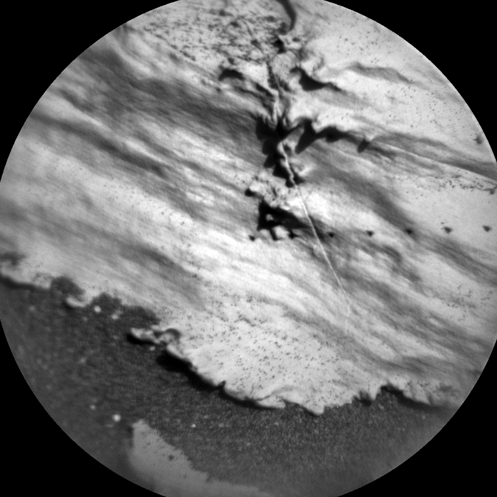 Nasa's Mars rover Curiosity acquired this image using its Chemistry & Camera (ChemCam) on Sol 1716, at drive 2086, site number 63