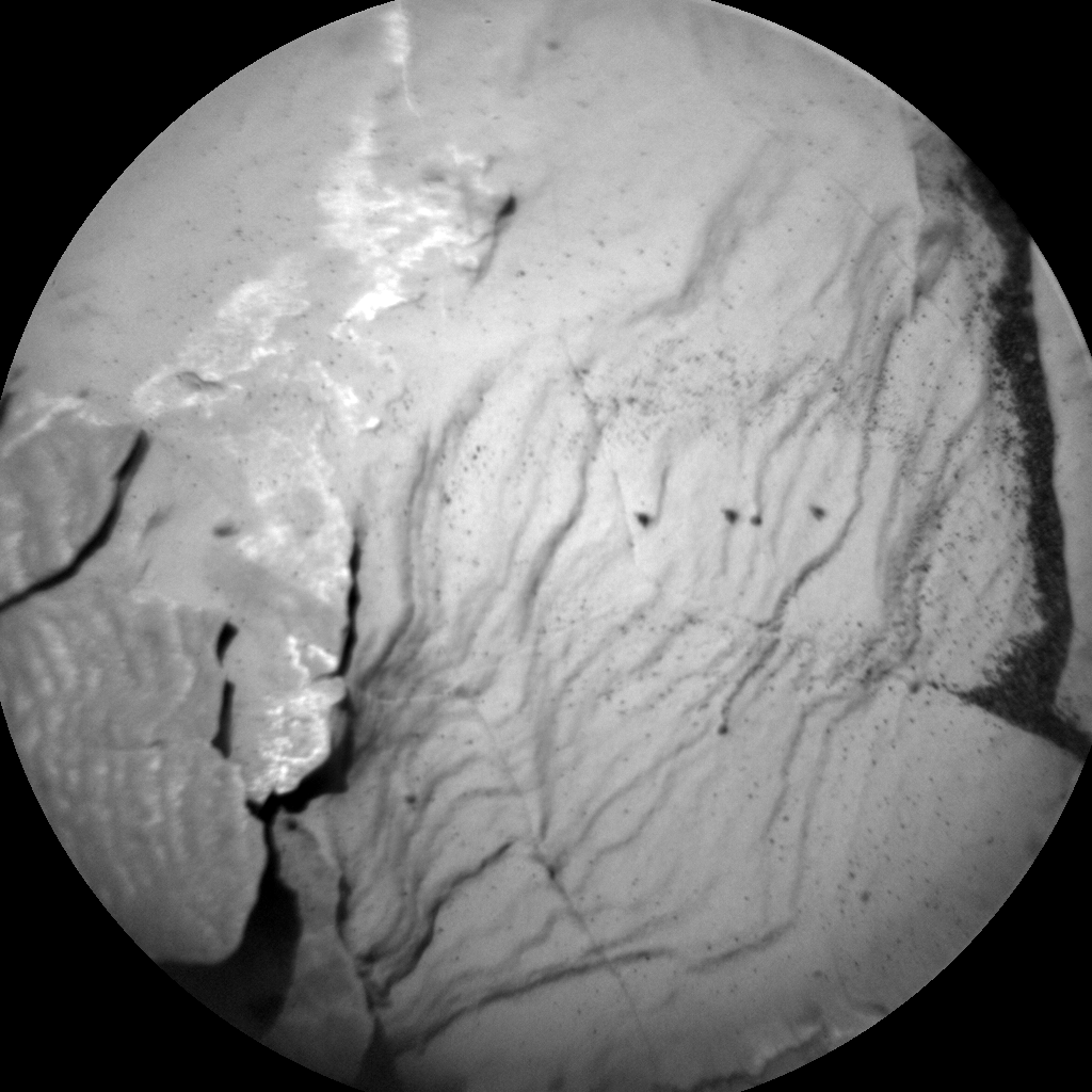 Nasa's Mars rover Curiosity acquired this image using its Chemistry & Camera (ChemCam) on Sol 1728, at drive 252, site number 64