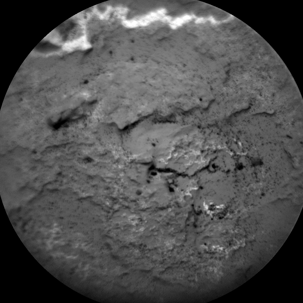 Nasa's Mars rover Curiosity acquired this image using its Chemistry & Camera (ChemCam) on Sol 1732, at drive 678, site number 64