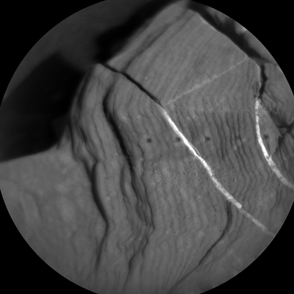 Nasa's Mars rover Curiosity acquired this image using its Chemistry & Camera (ChemCam) on Sol 1818, at drive 84, site number 66