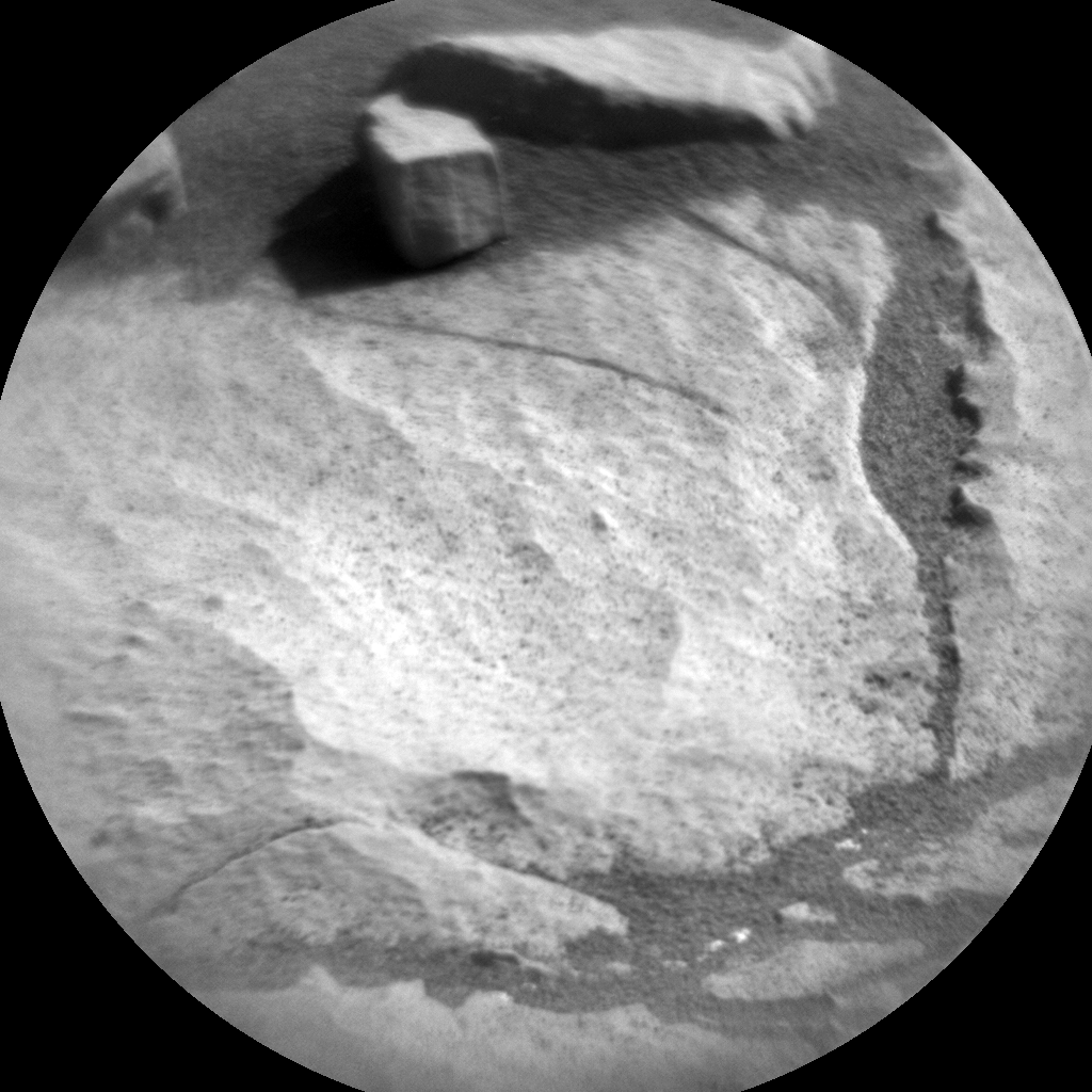 Nasa's Mars rover Curiosity acquired this image using its Chemistry & Camera (ChemCam) on Sol 1846, at drive 1516, site number 66