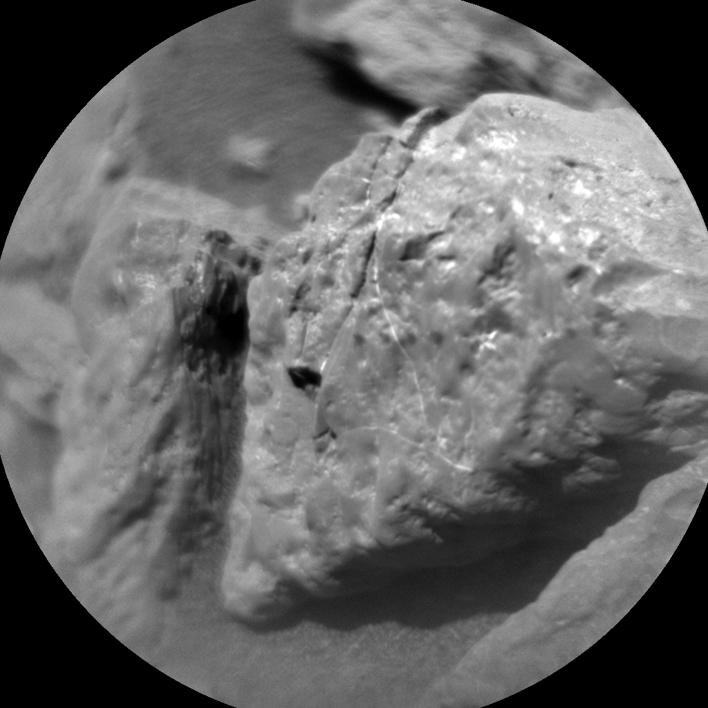 Nasa's Mars rover Curiosity acquired this image using its Chemistry & Camera (ChemCam) on Sol 1876, at drive 2430, site number 66