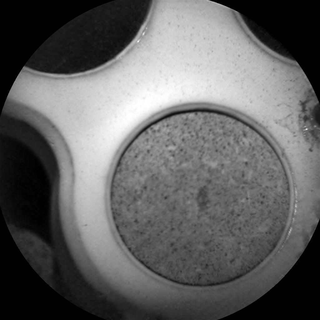 Nasa's Mars rover Curiosity acquired this image using its Chemistry & Camera (ChemCam) on Sol 1944, at drive 2764, site number 67