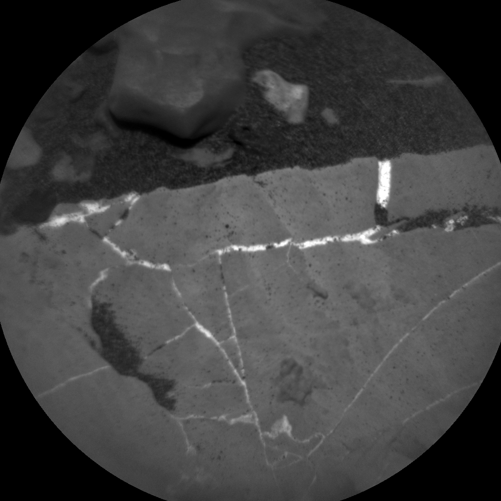 Nasa's Mars rover Curiosity acquired this image using its Chemistry & Camera (ChemCam) on Sol 2013, at drive 1384, site number 69