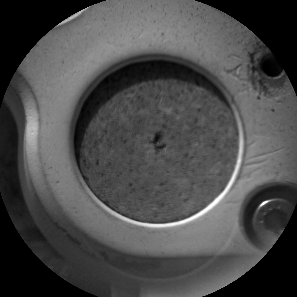Nasa's Mars rover Curiosity acquired this image using its Chemistry & Camera (ChemCam) on Sol 2024, at drive 1858, site number 69