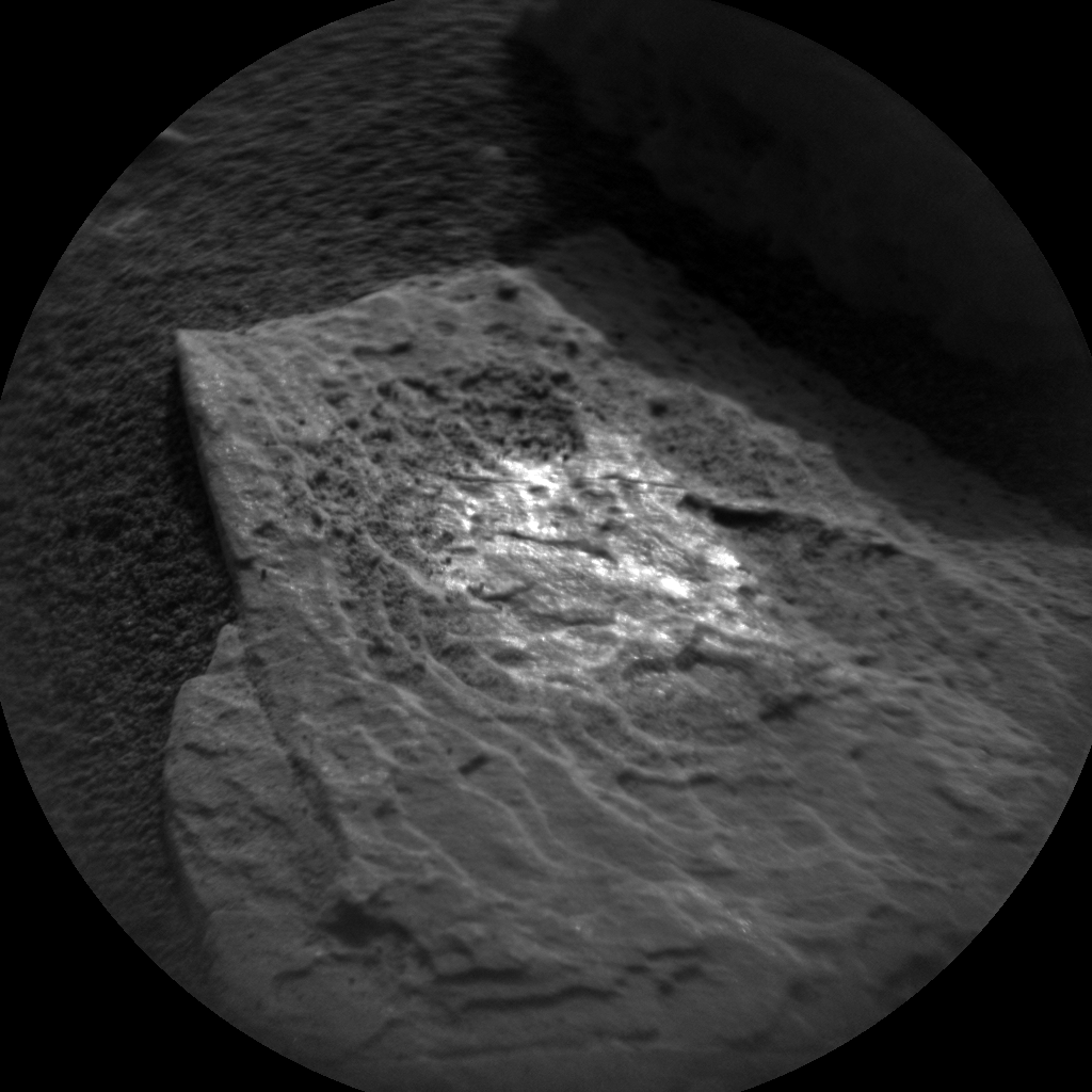 Nasa's Mars rover Curiosity acquired this image using its Chemistry & Camera (ChemCam) on Sol 2040, at drive 886, site number 70