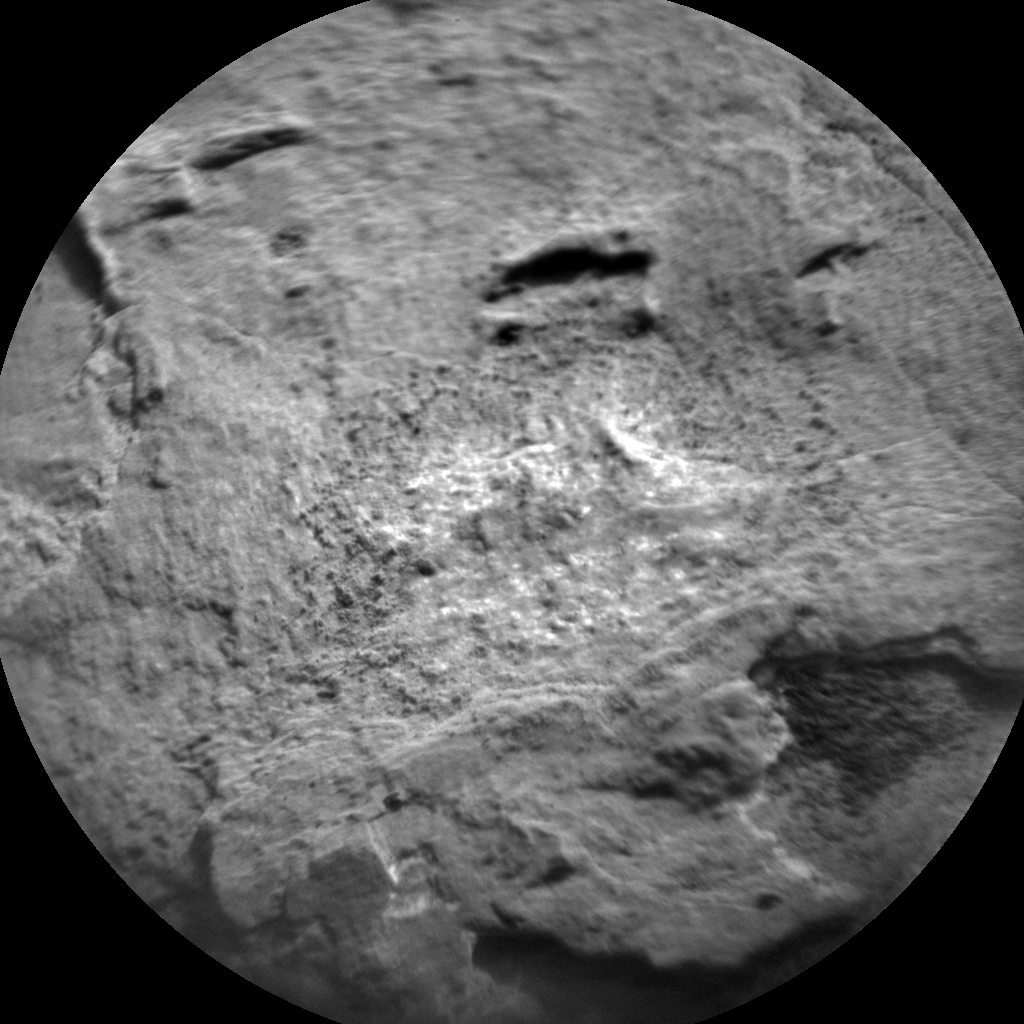 Nasa's Mars rover Curiosity acquired this image using its Chemistry & Camera (ChemCam) on Sol 2045, at drive 1430, site number 70
