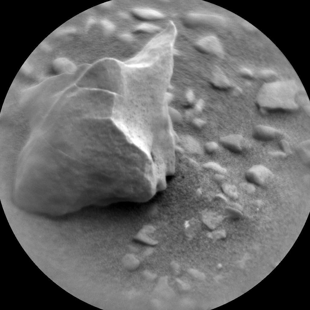 Nasa's Mars rover Curiosity acquired this image using its Chemistry & Camera (ChemCam) on Sol 2098, at drive 1330, site number 71