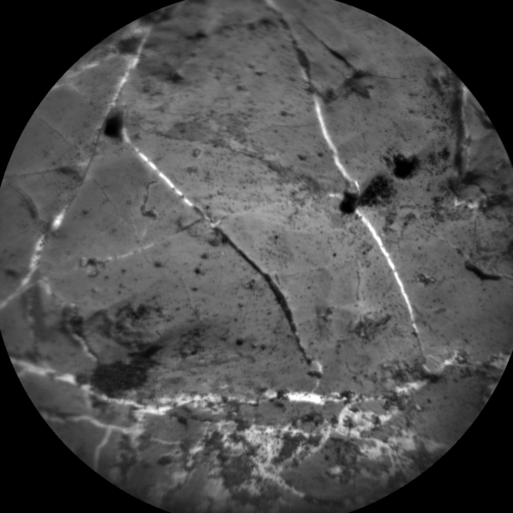 Nasa's Mars rover Curiosity acquired this image using its Chemistry & Camera (ChemCam) on Sol 2243, at drive 550, site number 73