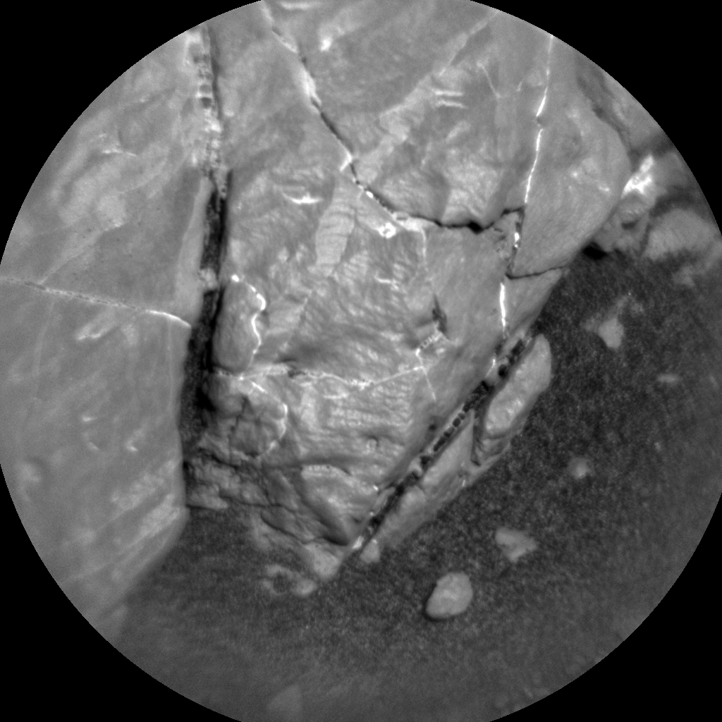 Nasa's Mars rover Curiosity acquired this image using its Chemistry & Camera (ChemCam) on Sol 2254, at drive 800, site number 73