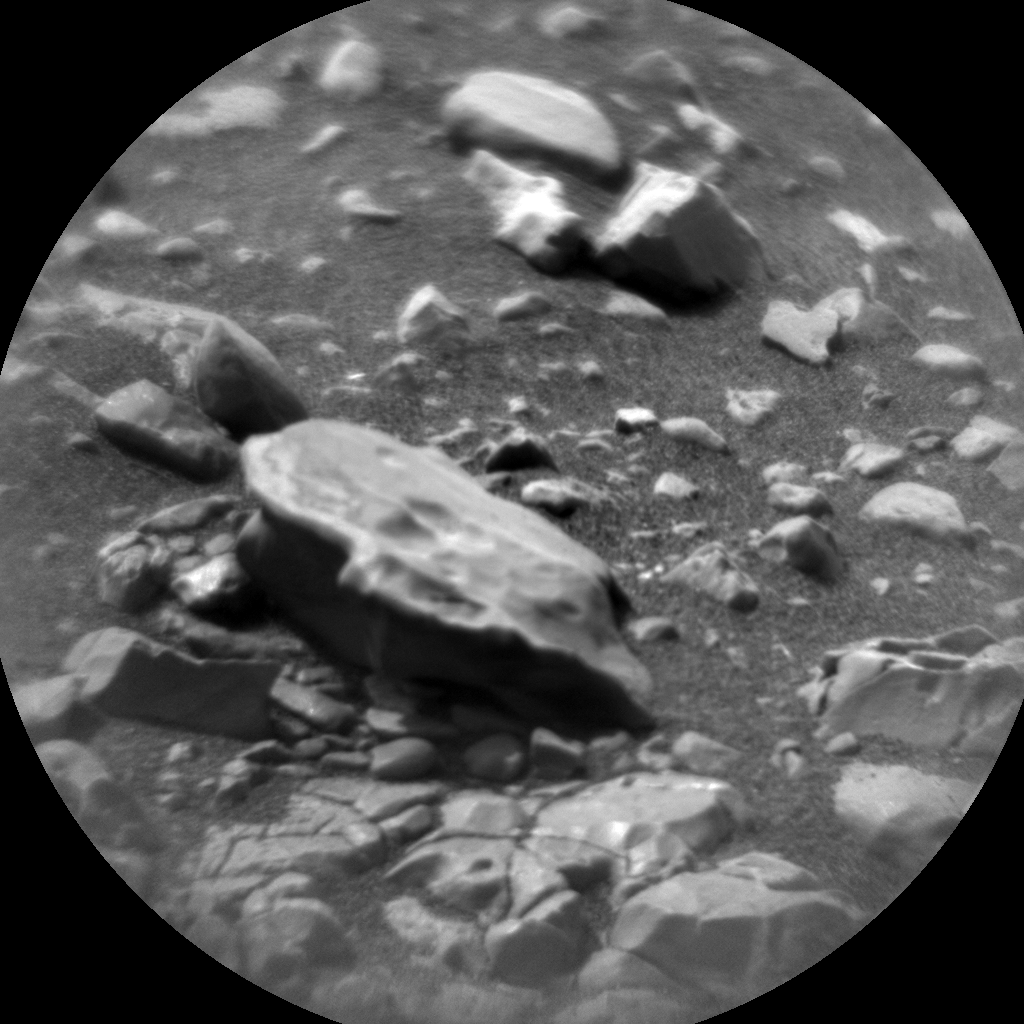 Nasa's Mars rover Curiosity acquired this image using its Chemistry & Camera (ChemCam) on Sol 2283, at drive 1206, site number 73