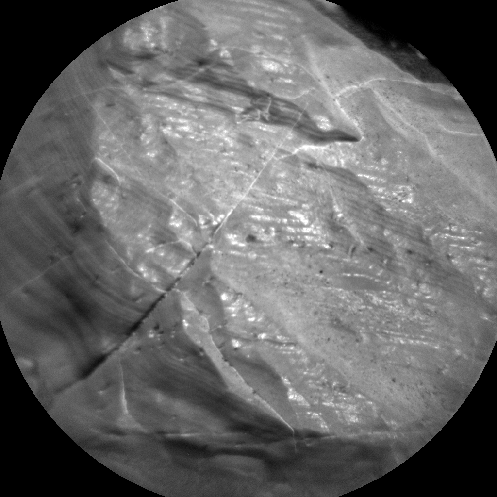 Nasa's Mars rover Curiosity acquired this image using its Chemistry & Camera (ChemCam) on Sol 2298, at drive 1482, site number 73