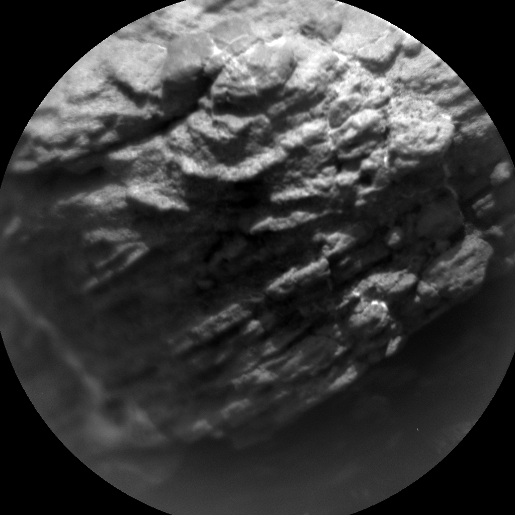 Nasa's Mars rover Curiosity acquired this image using its Chemistry & Camera (ChemCam) on Sol 2338, at drive 540, site number 74