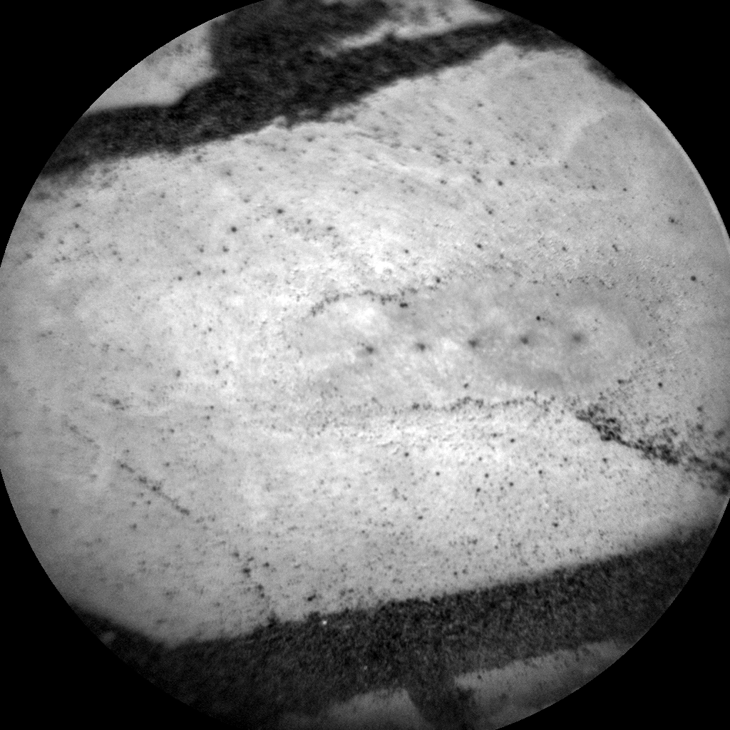 Nasa's Mars rover Curiosity acquired this image using its Chemistry & Camera (ChemCam) on Sol 2408, at drive 1450, site number 75