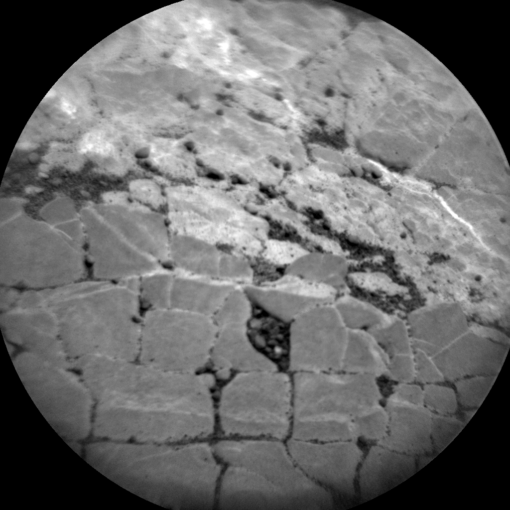 Nasa's Mars rover Curiosity acquired this image using its Chemistry & Camera (ChemCam) on Sol 2423, at drive 2860, site number 75