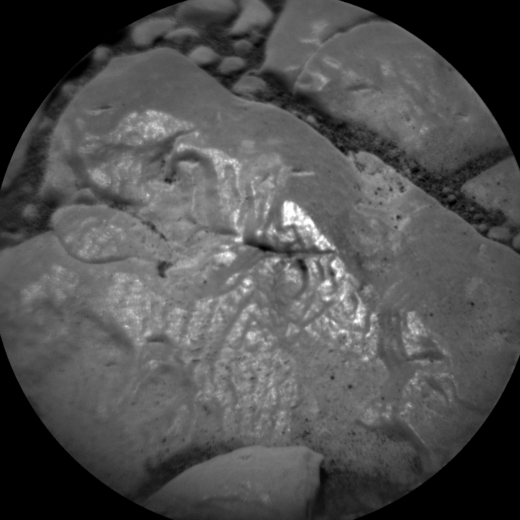 Nasa's Mars rover Curiosity acquired this image using its Chemistry & Camera (ChemCam) on Sol 2431, at drive 0, site number 76