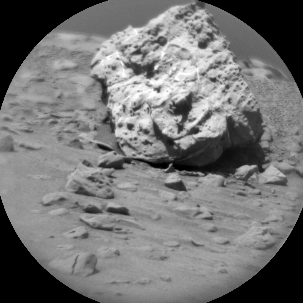 Nasa's Mars rover Curiosity acquired this image using its Chemistry & Camera (ChemCam) on Sol 2436, at drive 664, site number 76