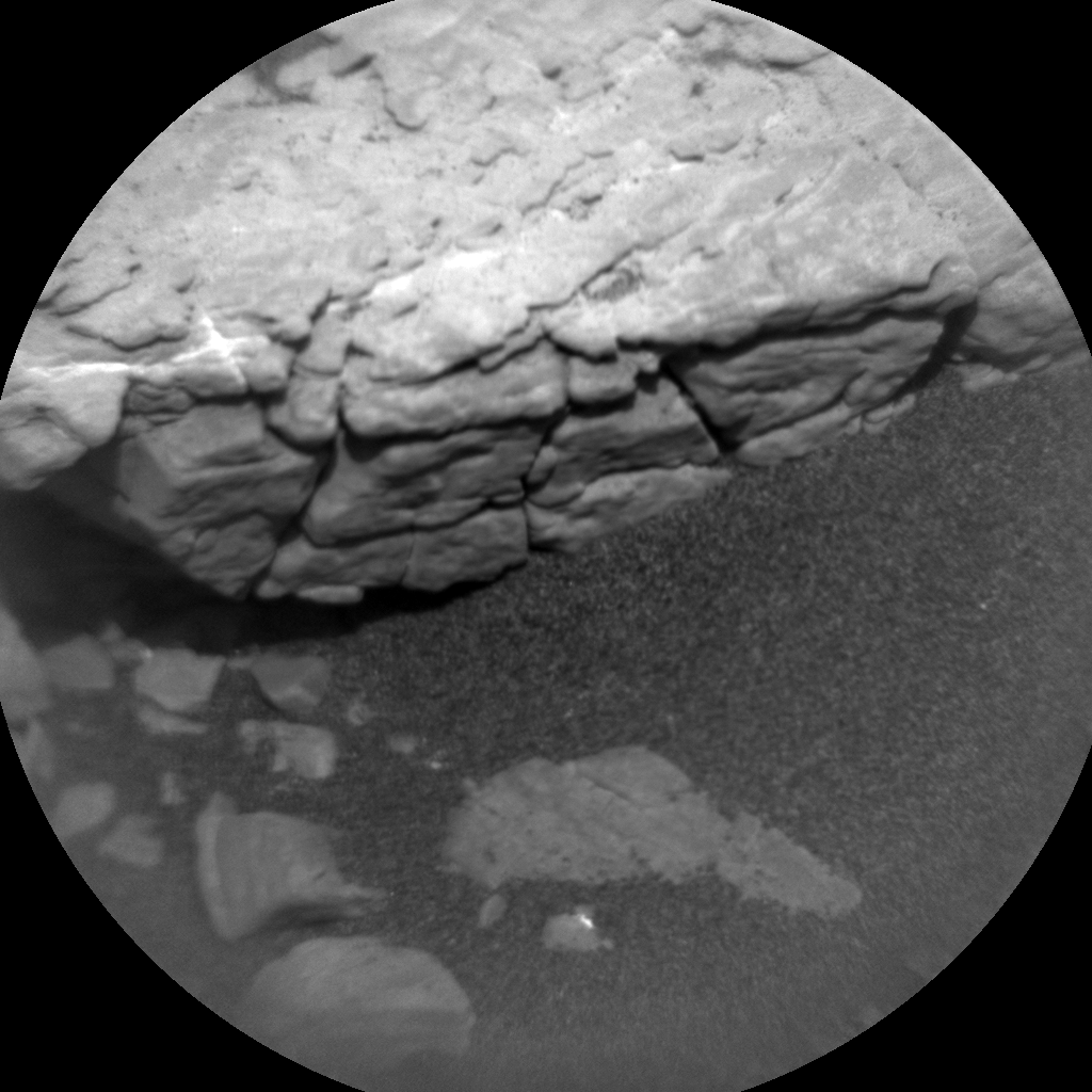 Nasa's Mars rover Curiosity acquired this image using its Chemistry & Camera (ChemCam) on Sol 2463, at drive 1714, site number 76