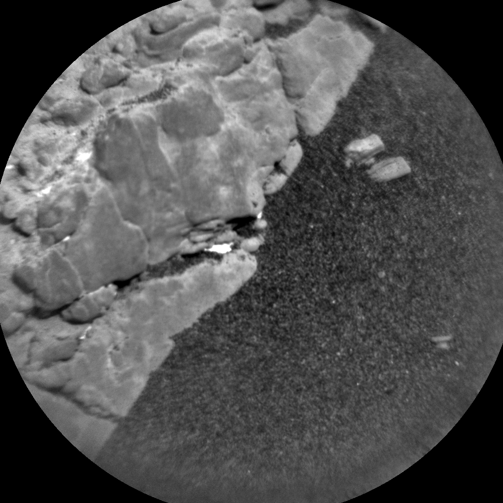 Nasa's Mars rover Curiosity acquired this image using its Chemistry & Camera (ChemCam) on Sol 2465, at drive 1786, site number 76