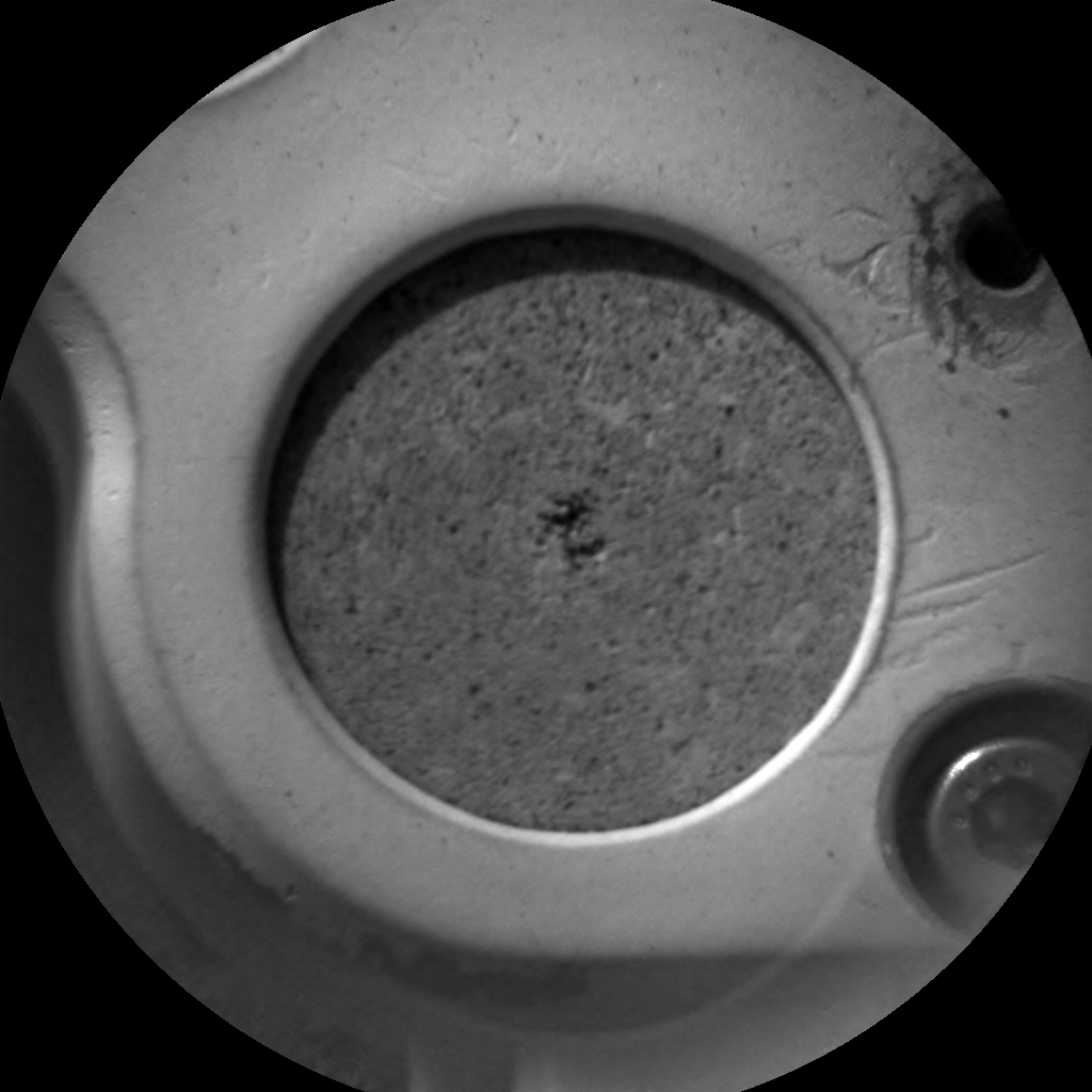 Nasa's Mars rover Curiosity acquired this image using its Chemistry & Camera (ChemCam) on Sol 2467, at drive 2080, site number 76