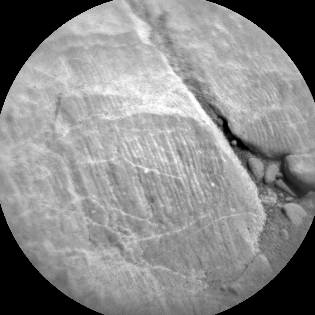 Nasa's Mars rover Curiosity acquired this image using its Chemistry & Camera (ChemCam) on Sol 2481, at drive 2930, site number 76