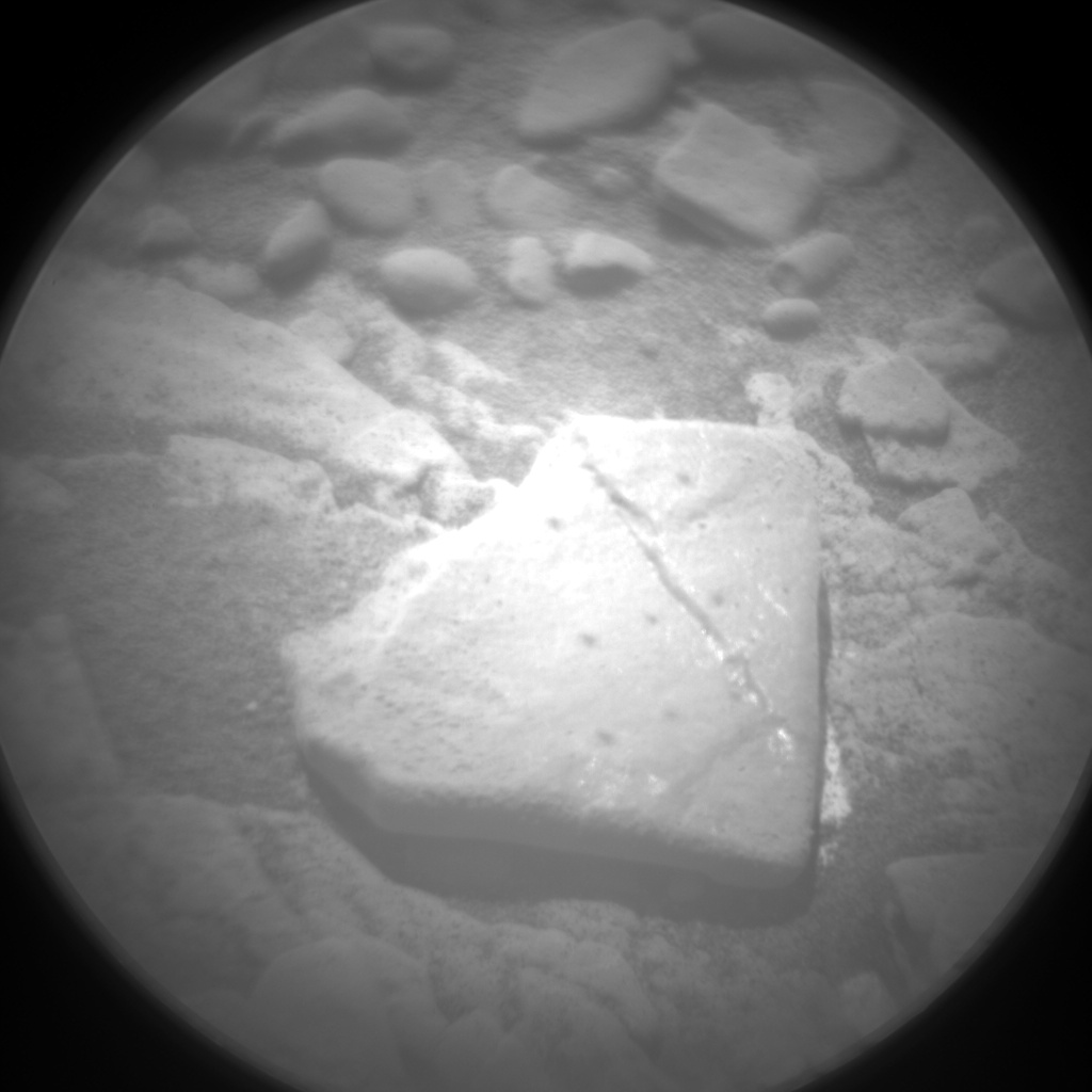 Nasa's Mars rover Curiosity acquired this image using its Chemistry & Camera (ChemCam) on Sol 2549, at drive 3002, site number 76