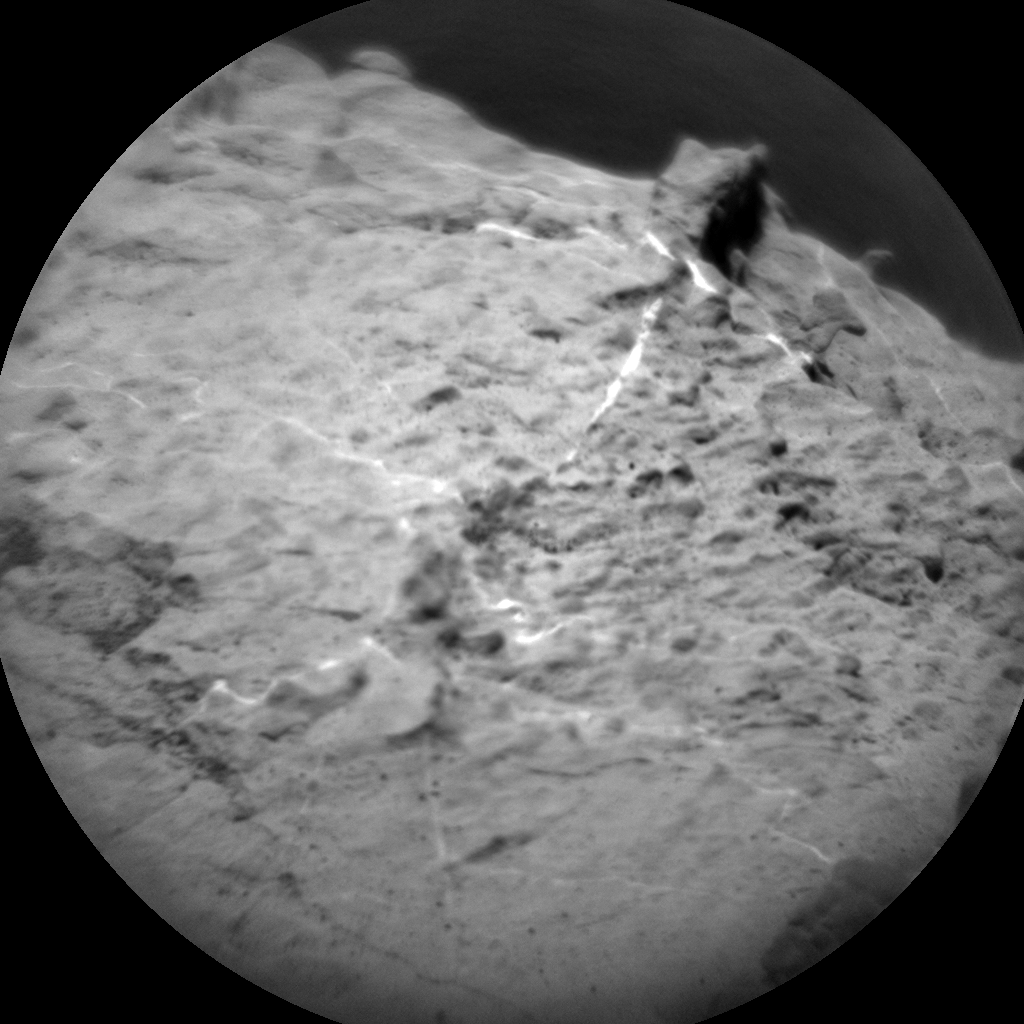 Nasa's Mars rover Curiosity acquired this image using its Chemistry & Camera (ChemCam) on Sol 2573, at drive 1070, site number 77
